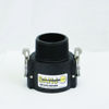 """Picture of CAMLOCK 200B: 2"""" POLY FITTING PART B"""