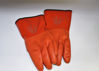 Picture of SAFETY ATLAS COLD WEATHER GLOVES