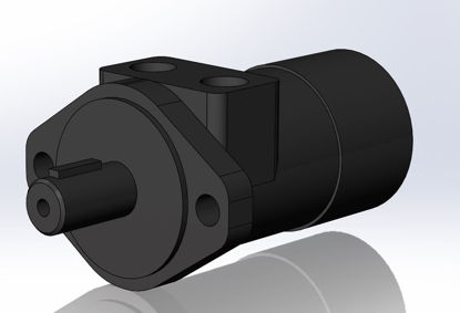 Picture of NEW LEADER 82459: DRIVE MOTOR