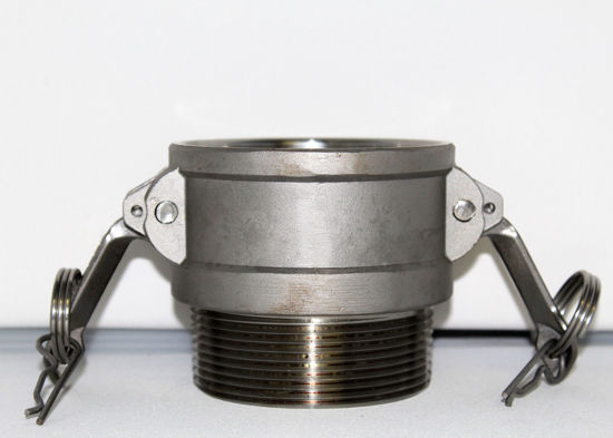 """Picture of CAMLOCK 400B: 4"""" STAINLESS STEEL FITTING PART B"""