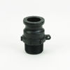 """Picture of CAMLOCK 150F: 1-1/2"""" POLY FITTING PART F"""