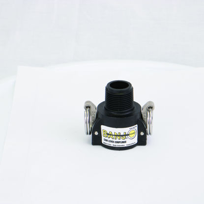 """Picture of CAMLOCK 075B: 3/4"""" POLY FITTING PART B"""