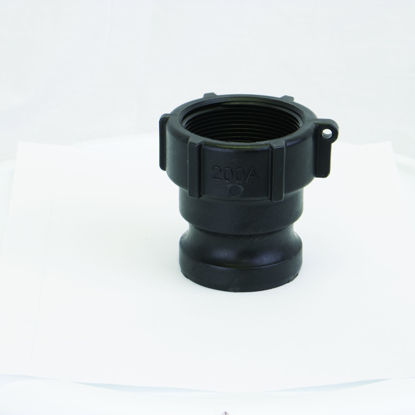 """Picture of CAMLOCK 200A: 2"""" POLY FITTING PART A"""